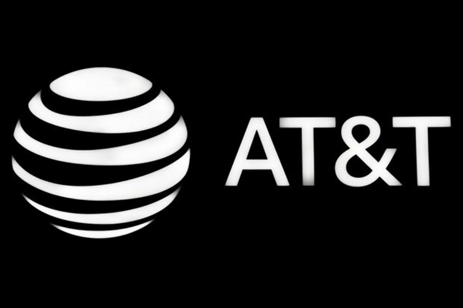 Att logo stock