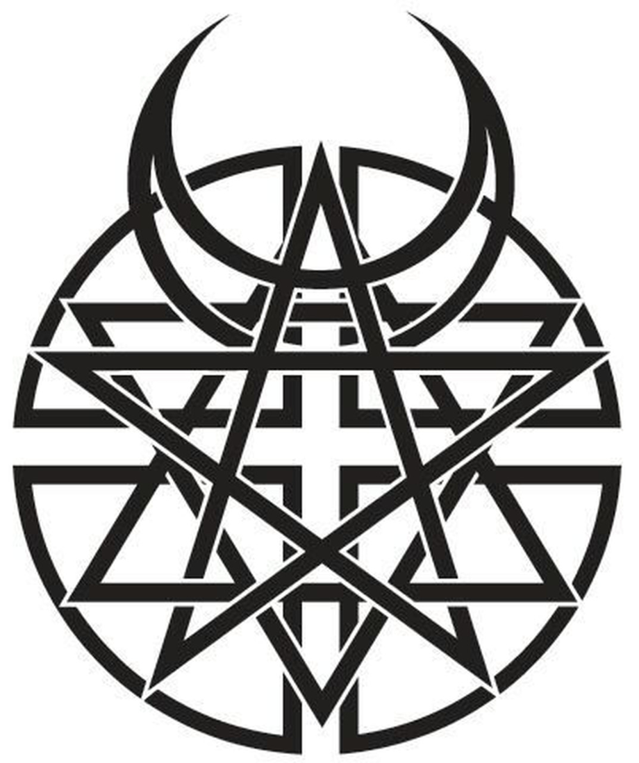 Download High Quality disturbed logo drawing Transparent ...