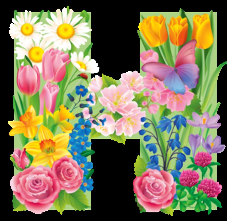 Download High Quality Flower clipart alphabet h ...