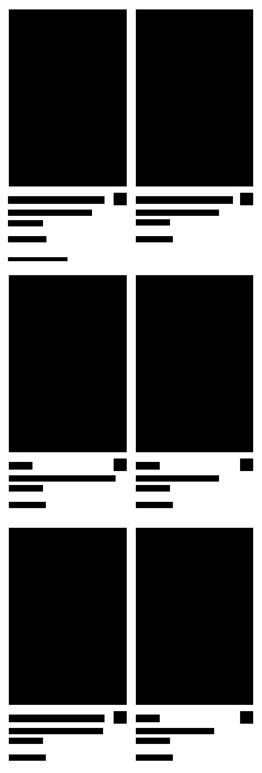 Forever 21 logo symbol