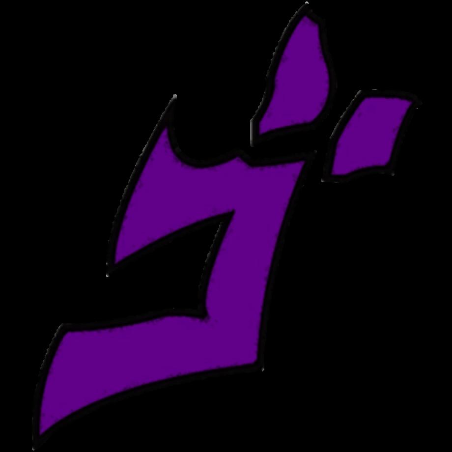 Download High Quality jojo menacing clipart kanji ...