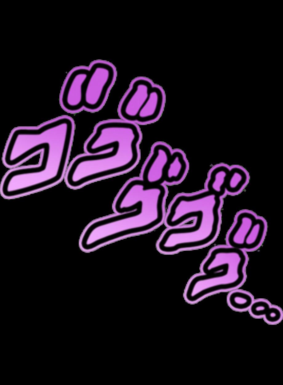 Download High Quality jojo menacing clipart roblox ...