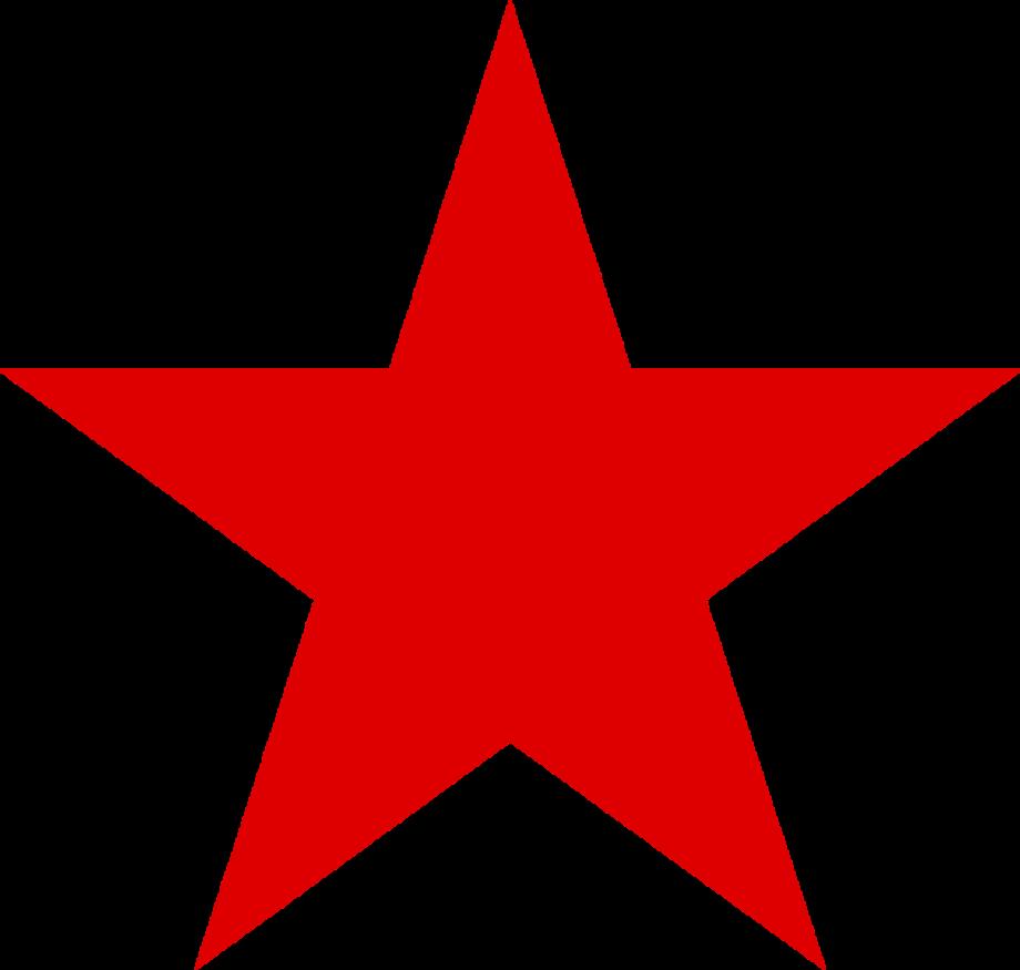 Macys logo symbol did