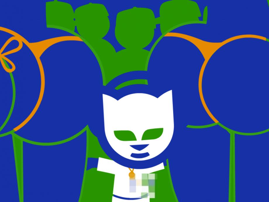 Napster logo animation
